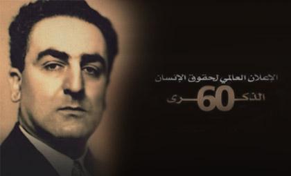 malik60