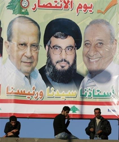 opposition-poster-2