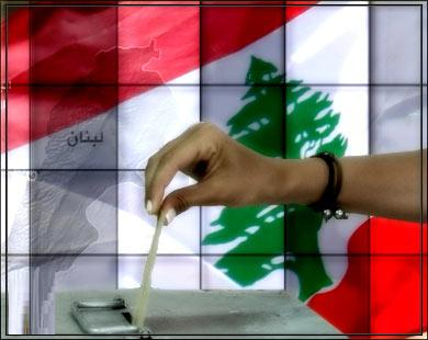 lebanon-election