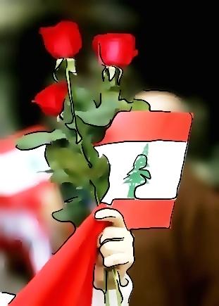 lebanese_flag_art