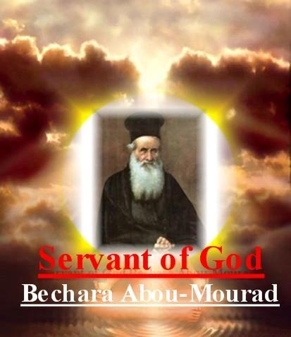 Bechara Abou Mrad