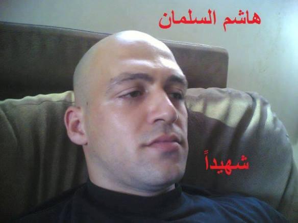 Al chaheed2