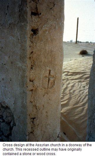 كنيسة-الجبيل-في-السعودية-12